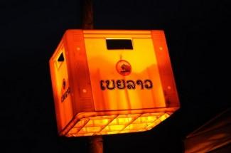 Laos_vang vieng_12