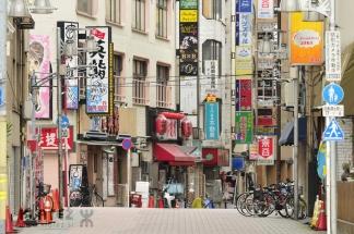 Japonska_001