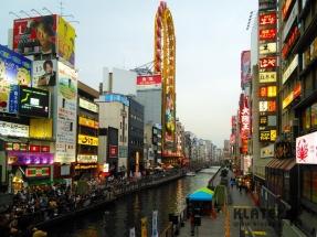 Japonska_078