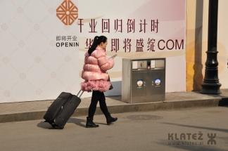 Shanghai_40